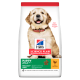 sp-canine-science-plan-puppy-healthy-development-large-breed-chicken-dry